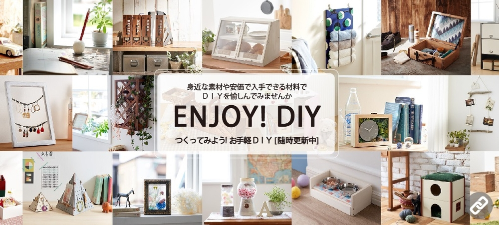 ENJOY DIY